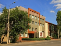"""Волгоград, улица Козловская, дом 2. завод (фабрика) """"Конфил"""""""