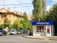 Волгоград, улица Козловская, дом 18/1. магазин