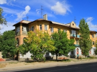 Волгоград, улица Козловская, дом 26. многоквартирный дом