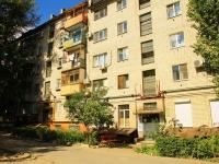 Волгоград, улица Козловская, дом 5. многоквартирный дом