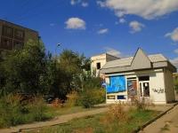Волгоград, улица Козловская, дом 7А. магазин