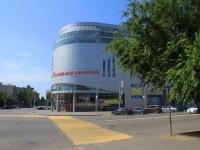 """Волгоград, улица Комсомольская, дом 3. торговый центр """"Диамант на Комсомольской"""""""