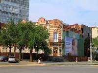 Волгоград, улица Комсомольская, дом 4. многофункциональное здание