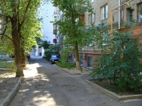 Волгоград, Комсомольская ул, дом 8