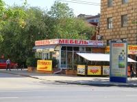 Волгоград, улица Комсомольская, дом 10Г. магазин