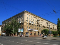 Волгоград, улица Комсомольская, дом 10. многоквартирный дом