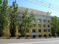 Волгоград, улица Комсомольская, дом 16. офисное здание