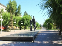 Волгоград, улица Комсомольская. памятник Комсомольцам-защитникам Сталинграда