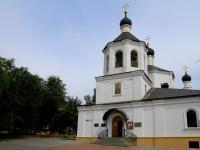 улица Краснознаменская, дом 2. храм Святого Иоанна Предтечи