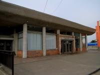 Волгоград, улица Краснознаменская, дом 7П. Вход на ст. метротрама ПИОНЕРСКАЯ