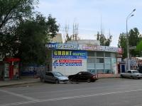 Волгоград, улица Краснознаменская, дом 9А. магазин