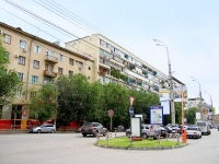 Волгоград, улица Краснознаменская, дом 10. многоквартирный дом