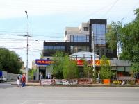 Волгоград, улица Краснознаменская, дом 11В. магазин