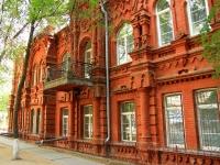 Волгоград, Ленина проспект, дом 2Б. офисное здание