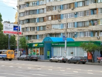 Волгоград, Ленина проспект, дом 2Д. магазин