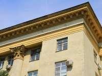 Волгоград, Ленина проспект, дом 4. дом/дворец культуры