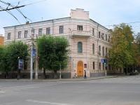 соседний дом: пр-кт. Ленина, дом 7. музей Волгоградский областной краеведческий музей