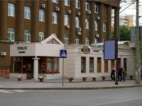 "Волгоград, Ленина проспект, дом 8А. кафе / бар ""Терраса"""