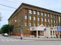 Волгоград, Ленина проспект, дом 8. суд