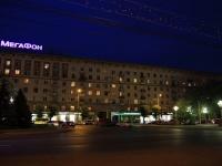 Волгоград, Ленина проспект, дом 10. многоквартирный дом