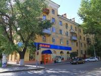 Волгоград, Ленина пр-кт, дом 205