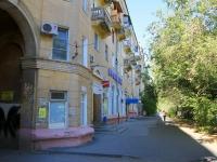 Волгоград, Ленина пр-кт, дом 113