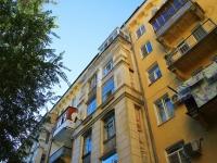 Волгоград, Ленина пр-кт, дом 115