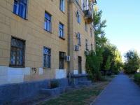 Волгоград, Ленина пр-кт, дом 119