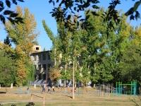 Волгоград, Ленина пр-кт, дом 121