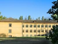 Волгоград, школа №16, Ленина проспект, дом 133