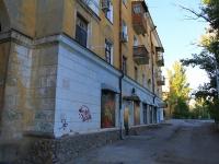 Волгоград, Ленина пр-кт, дом 139