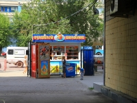 """Волгоград, Ленина проспект. магазин """"Румяный колобок"""""""