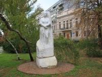 Волгоград, Ленина проспект. памятник М. Агашиной