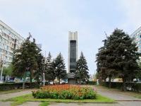 Волгоград, Ленина проспект. памятник В честь основания Царицына