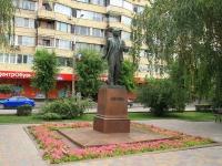 Волгоград, Ленина проспект. памятник В.И. Ленину