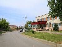 Волгоград, улица 10 Дивизии НКВД, дом 1. родильный дом