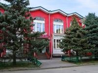 Volgograd, st 10 Divizii NKVD, house 3. health center