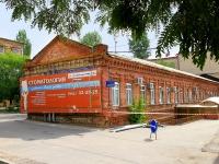 Волгоград, улица 10 Дивизии НКВД, дом 5А. многофункциональное здание