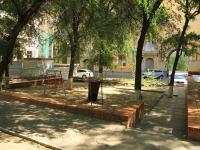 Волгоград, Маршала Чуйкова ул, дом 2