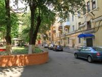 Волгоград, Маршала Чуйкова ул, дом 3