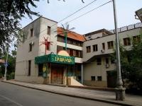 Волгоград, улица Маршала Чуйкова, дом 4А. офисное здание