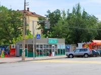 Волгоград, улица Маршала Чуйкова, дом 13/2. магазин