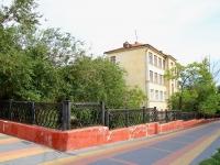 Волгоград, Маршала Чуйкова ул, дом 13