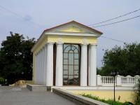 Волгоград, улица Маршала Чуйкова, дом 15А. офисное здание