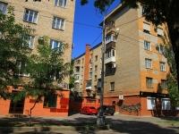 Волгоград, Маршала Чуйкова ул, дом 23