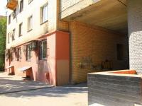 Волгоград, Маршала Чуйкова ул, дом 35