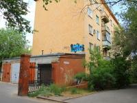 Волгоград, Маршала Чуйкова ул, дом 41