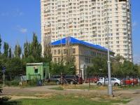 Волгоград, Маршала Чуйкова ул, дом 53