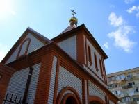 Волгоград, Маршала Чуйкова ул, дом 57
