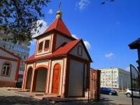 улица Маршала Чуйкова, дом 57. храм Всех Русских Святых